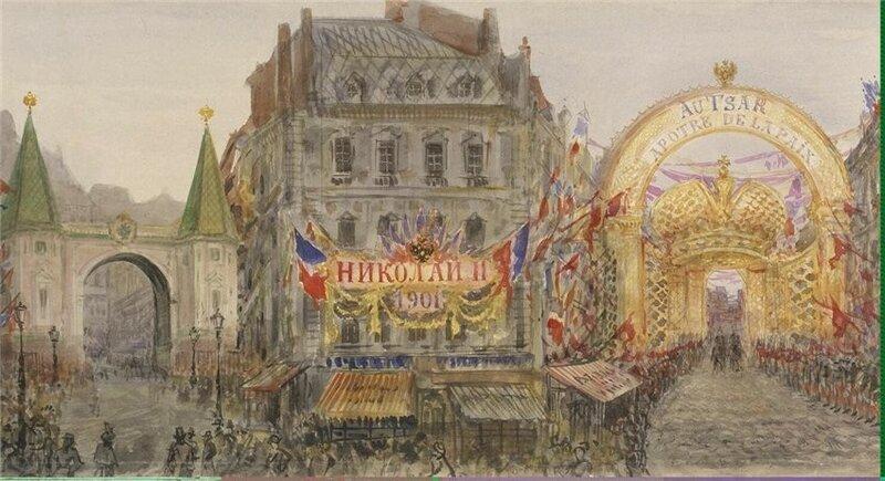 Павел Яковлевич Пясецкий Триумфальная арка в Реймсе во время визита Николая II во Францию в 1901 г.