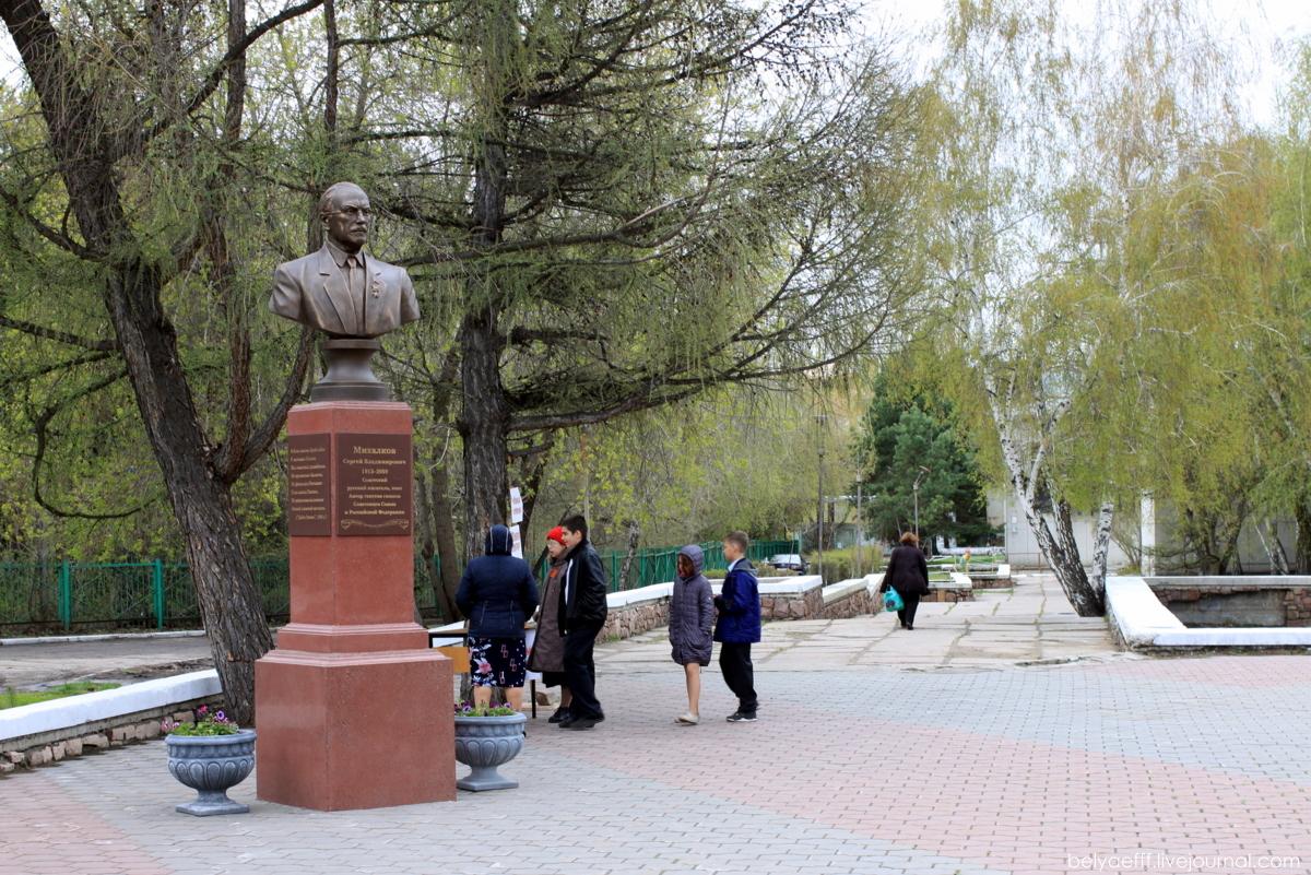 Памятники омск цены бу гранитные памятники изготовление энгельс