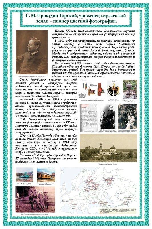 2017 Выставка в Киржаче.jpg