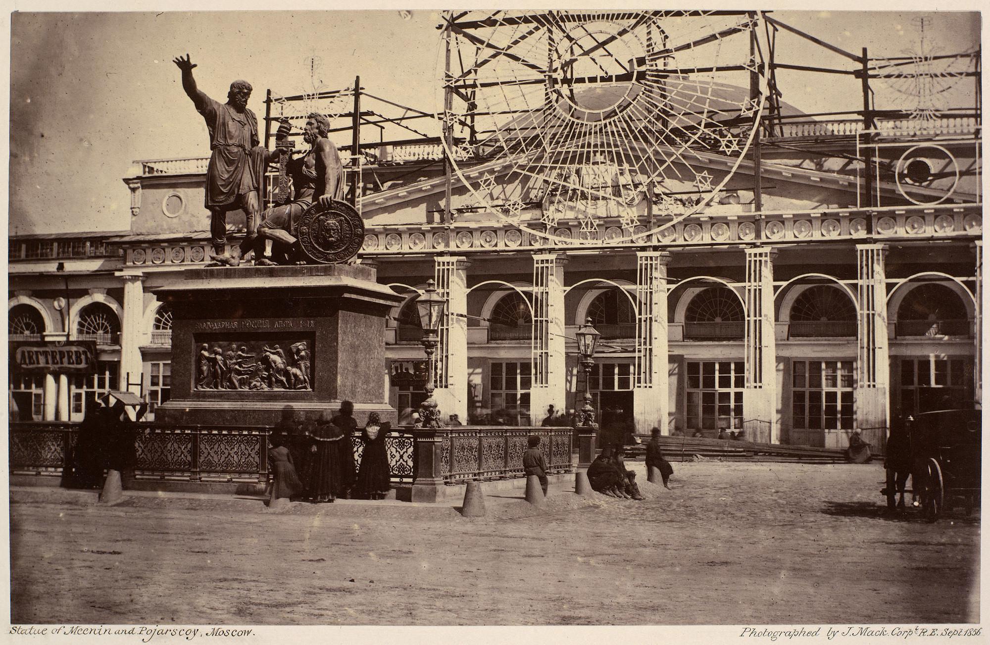 МОСКВА: ДЕСЯТОК ФОТОГРАФИЙ АЖ ИЗ 1856 ГОДА