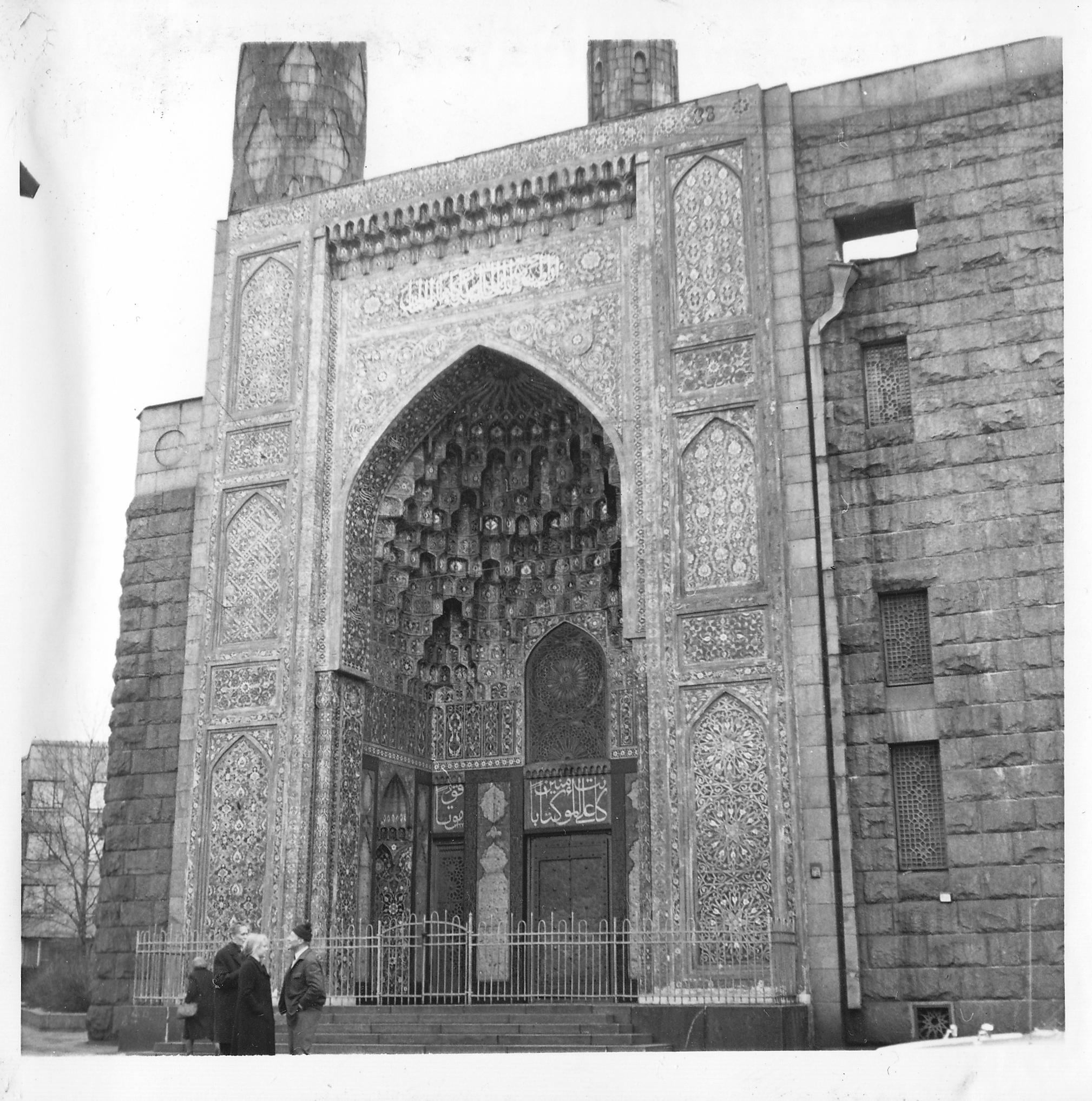 Турецкая мечеть на окраине Ленинграда