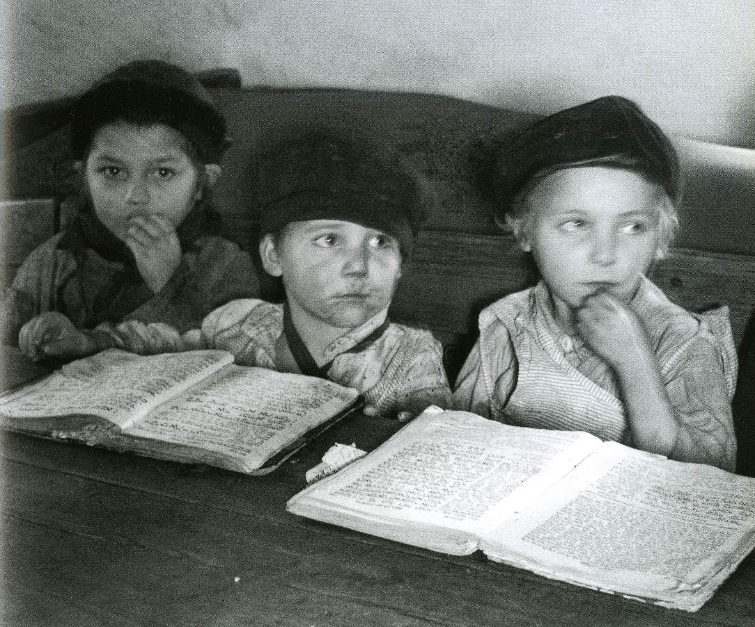 Учащиеся хедера, Мукачево или Трново