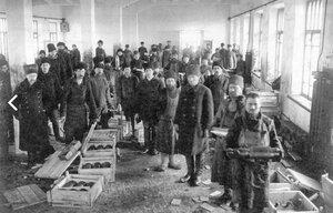 Упаковка снарядов. 1915