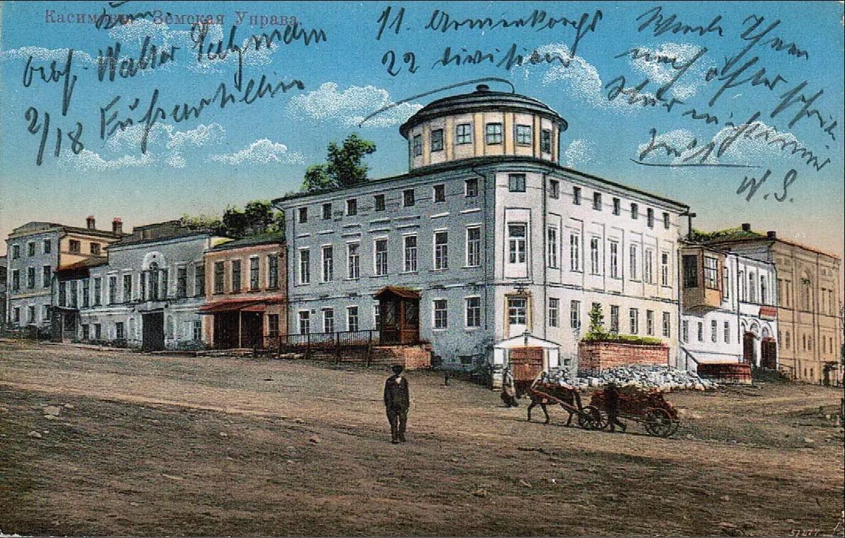 Земская управа (дом купцов Алянчиковых)