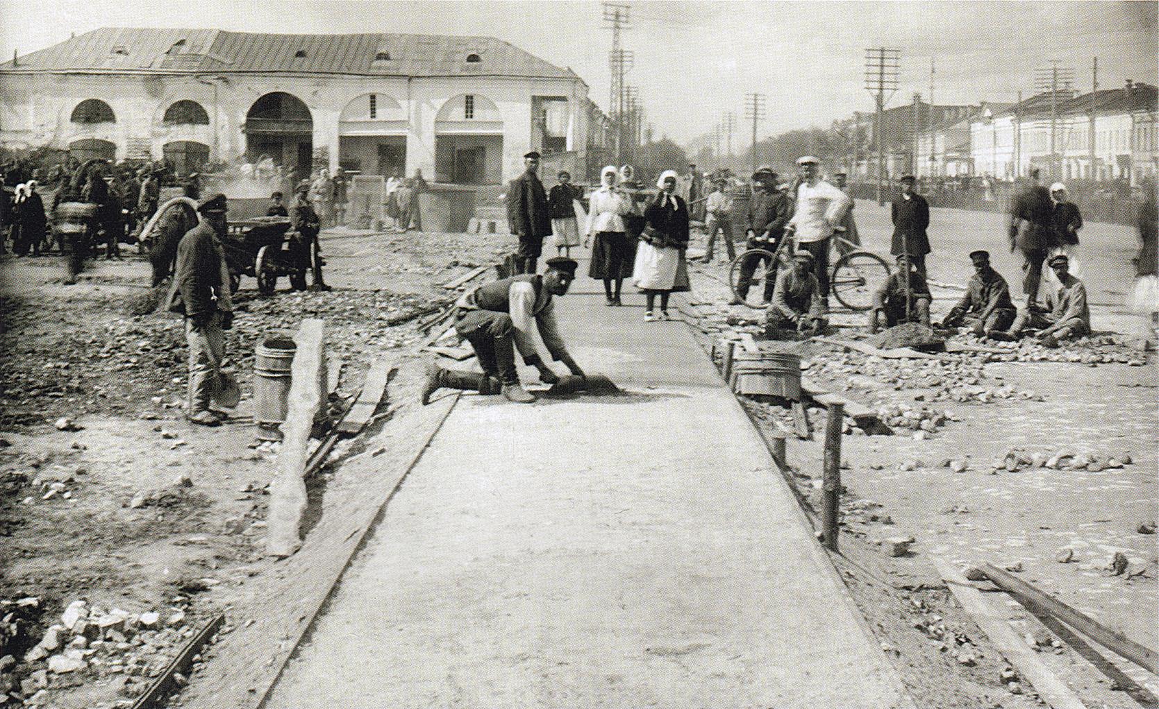 Новобазарная. Ремонт мостовых и бетонирование тротуаров. 1918