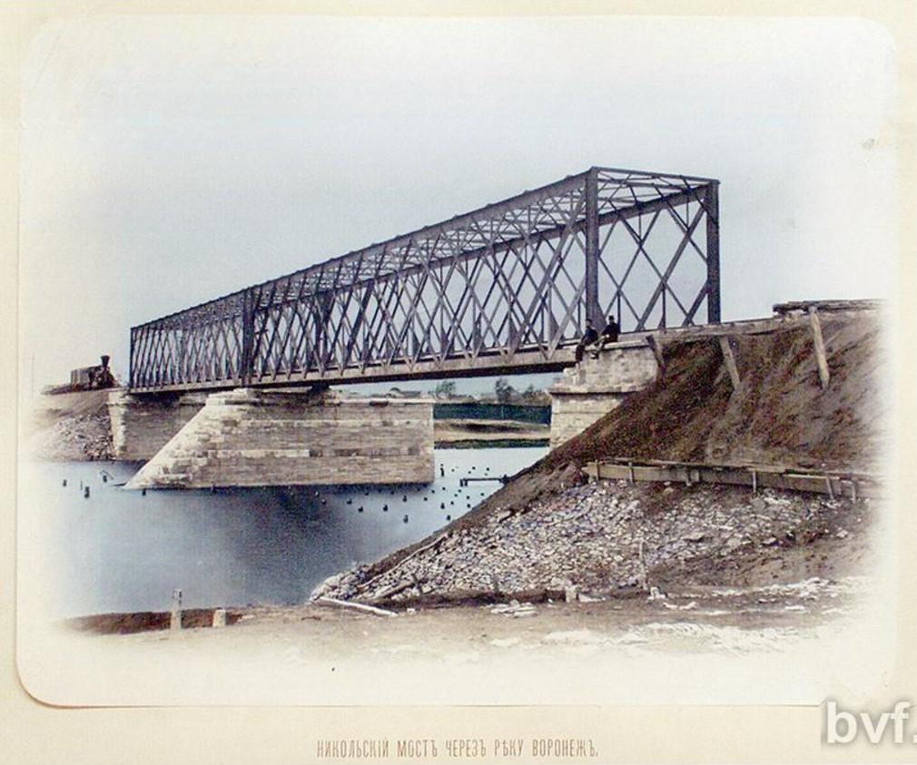 Никольский мост через реку Воронеж