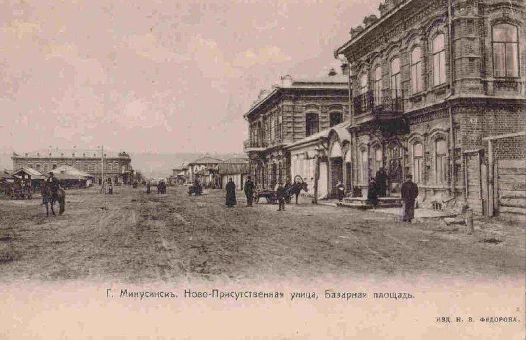 Ново-Присутственная улица. Базарная площадь