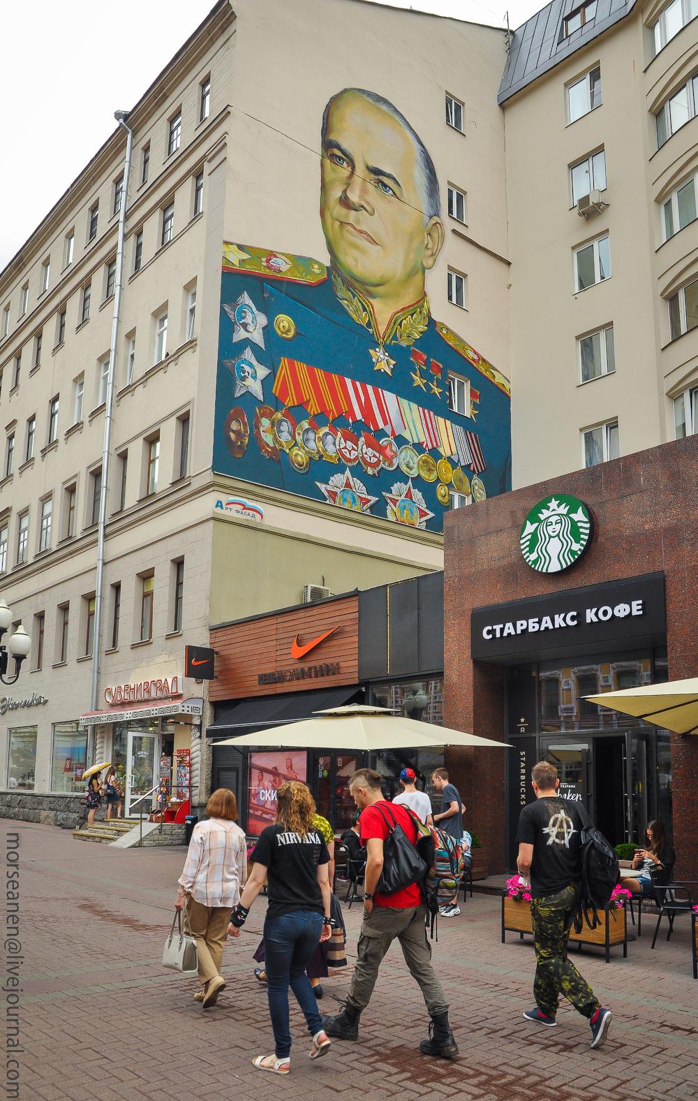 Moskva-People-(4).jpg