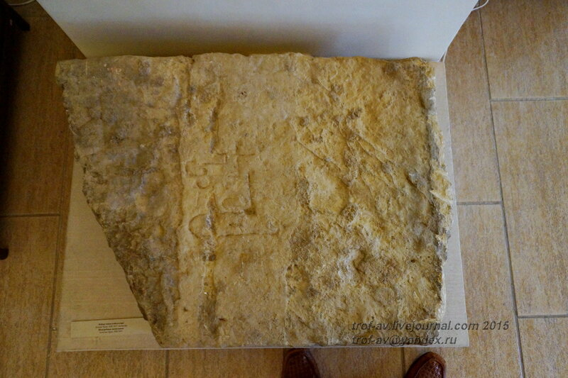 Надгробие, Золотая орда, XIII-XIV в, Национальный музей республики Татарстан, Казань
