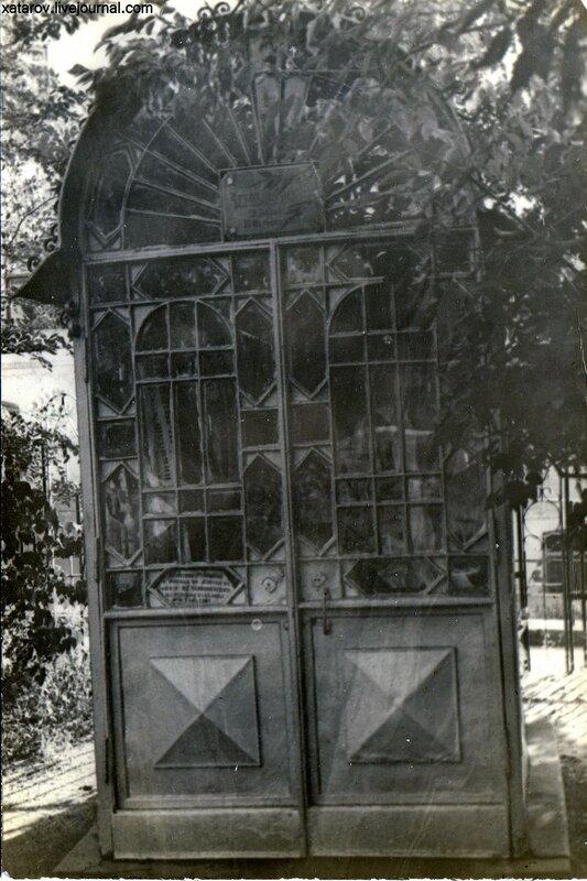 Надгробие Чернышевского.jpg