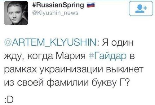 Хроники триффидов: Посольство Украины в Польше освоило фотошоп