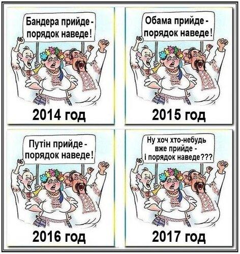Хроники триффидов: Украинцу не надо быть умным. Ему нужно быть тупым и лишь уметь держать автомат, чтобы воевать против России