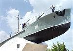 Морякам Азовской флотилии