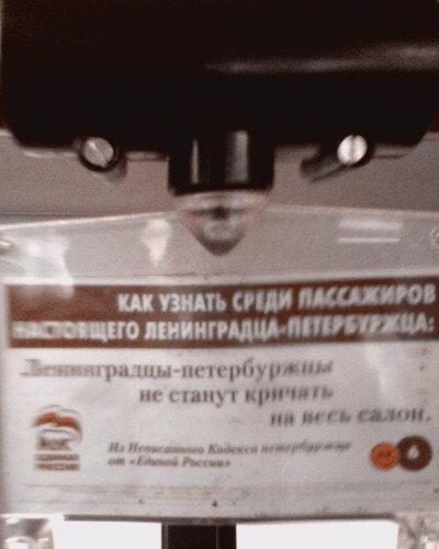 http://img-fotki.yandex.ru/get/21/matiouchkine.3/0_f27f_ec4a7240_XL.jpg