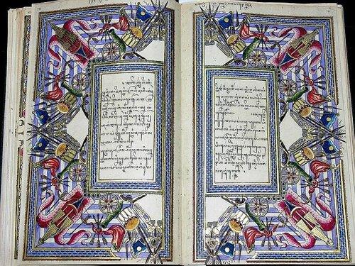 Индонезия, манускрипт