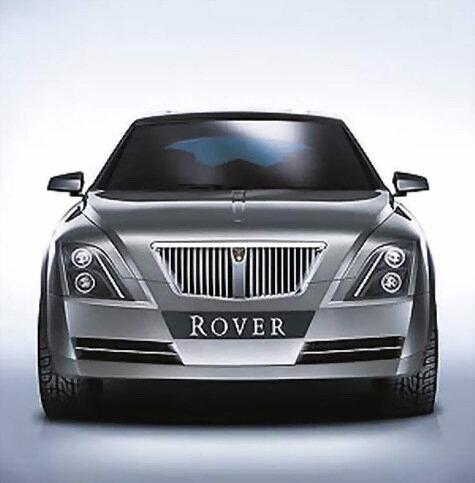 Футуристический Rover TCV