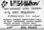 LvivAfisha