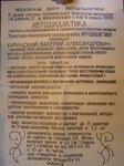 Moskva-Dommolodyogy