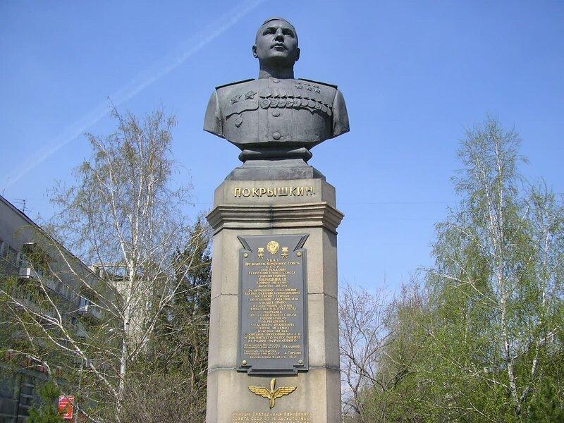Памятники комплекс новосибирска gmt купить памятник в нижнем новгороде цветы