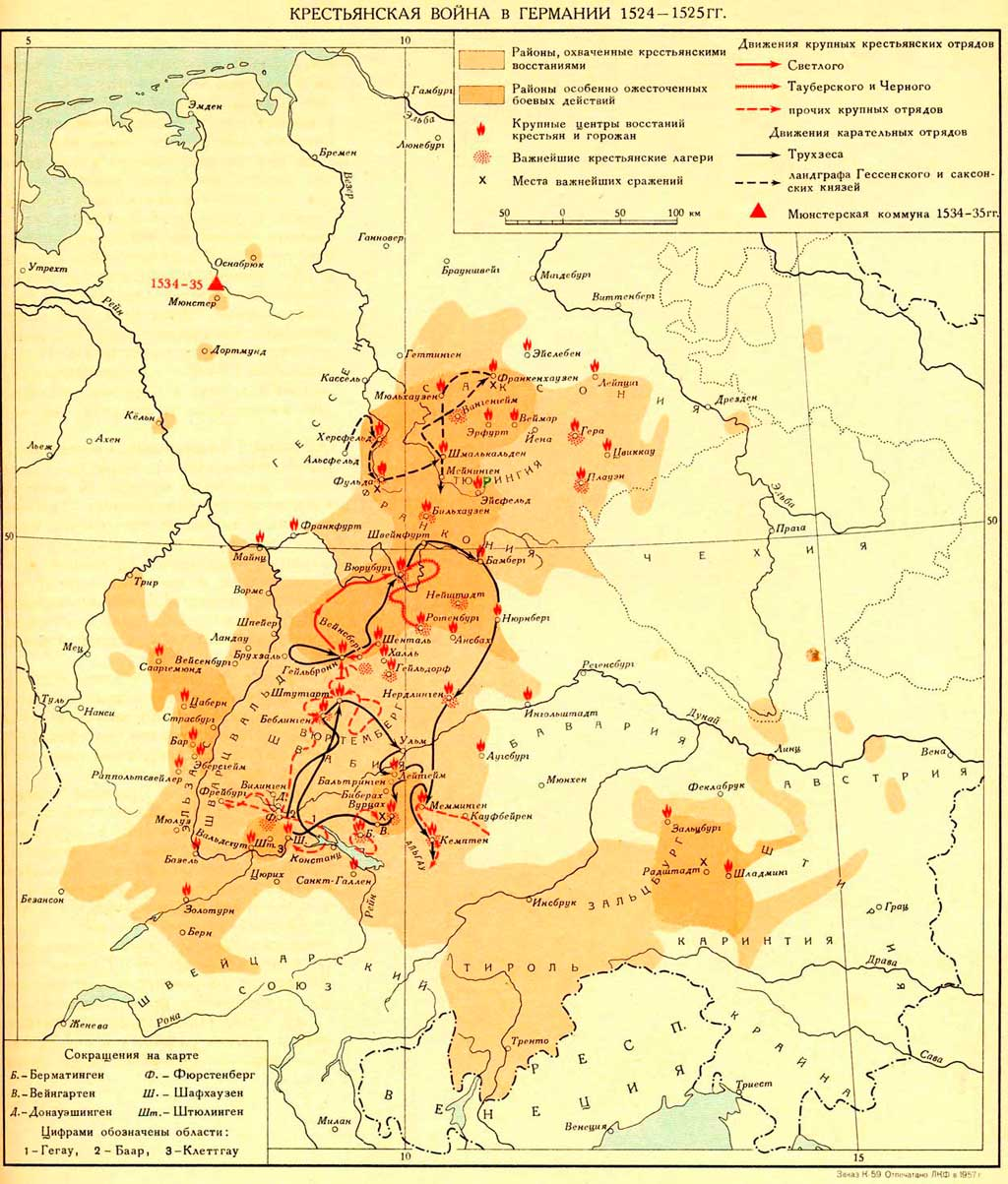 map-peasant-war-1524-25.jpg