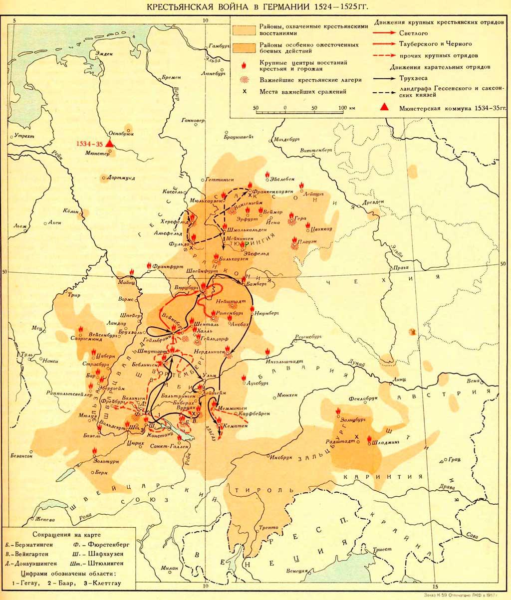 map-peasant-war-1524-25.jpg