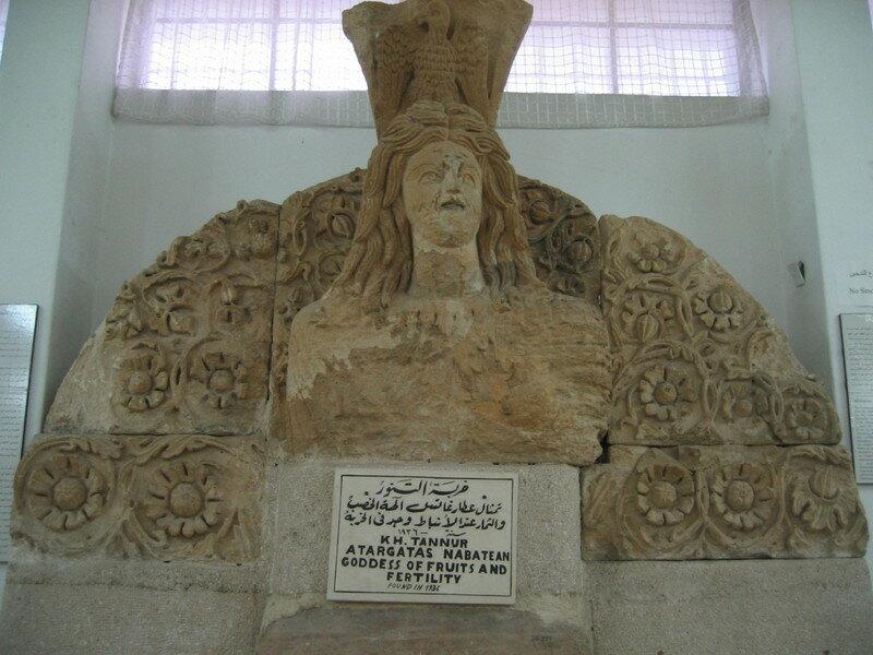 20051225-151425_Jordan_Archeological_Museum_Amman_Atargatas_[Atargatis].med.jpg