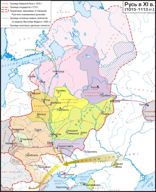 Rus-1015-1113.png