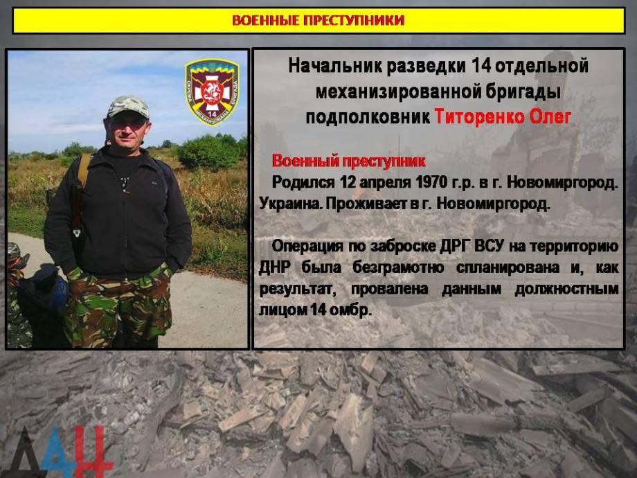 Семье военнослужащего 128 ОГПБр Скопенко нужна помощь, - волонтер Суетова