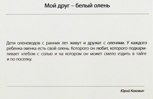 https://img-fotki.yandex.ru/get/212758/140132613.52a/0_214115_73c75f9f_L.jpg