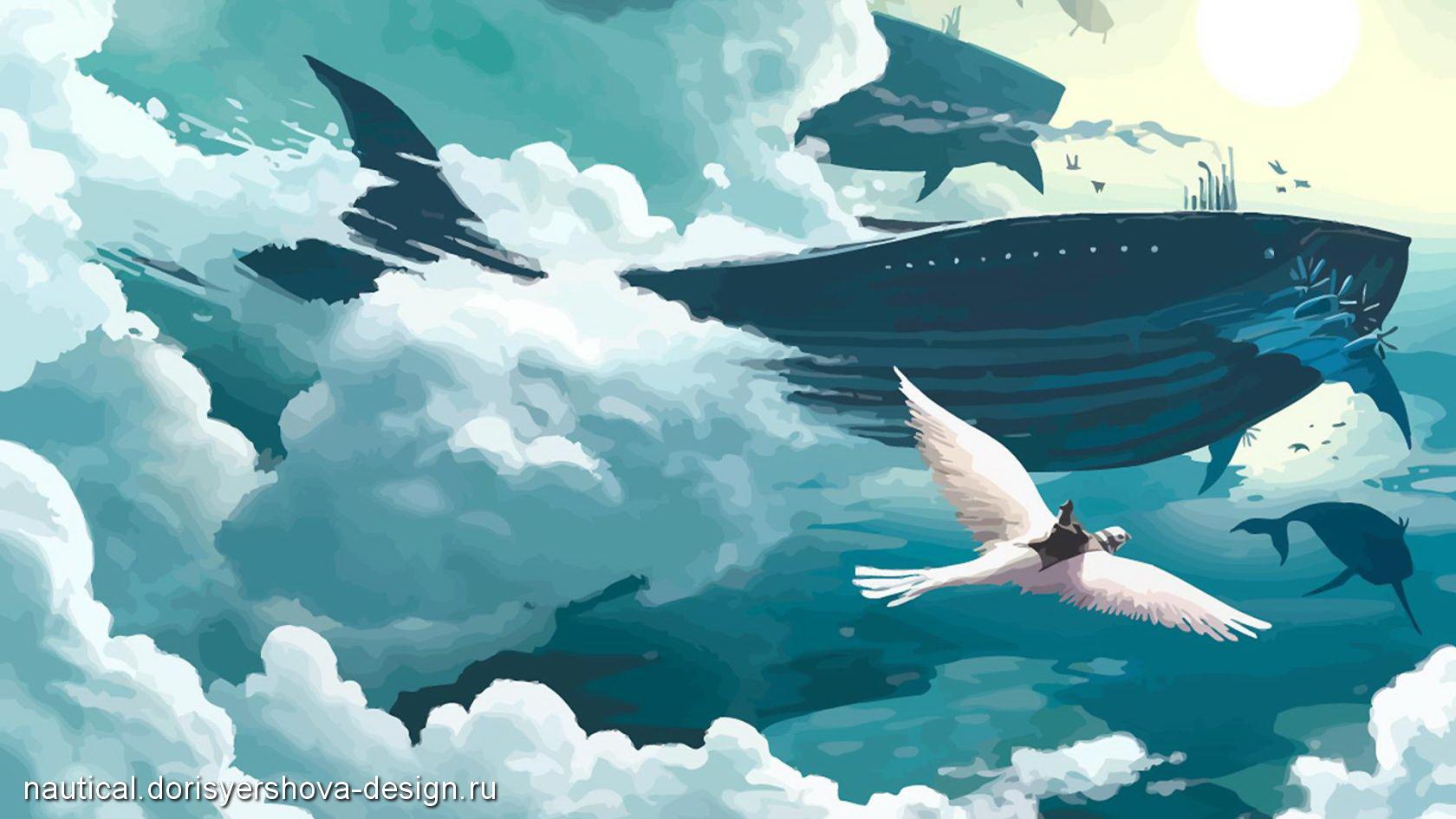 кит в облаках рисунок