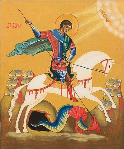 Открытки 6 мая - день памяти Святого великомученника Георгия Победоносца