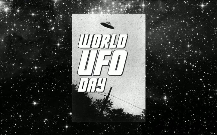 Всемирный уфологический день! С праздником!