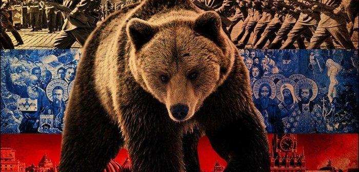 Открытки. Всемирный день русского единения. Поздравляем. Символика русских - медведь