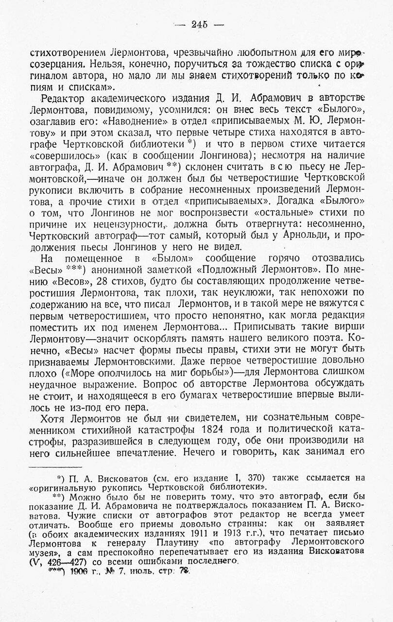 https://img-fotki.yandex.ru/get/212758/199368979.43/0_1f1f6f_cc2451b3_XXXL.jpg