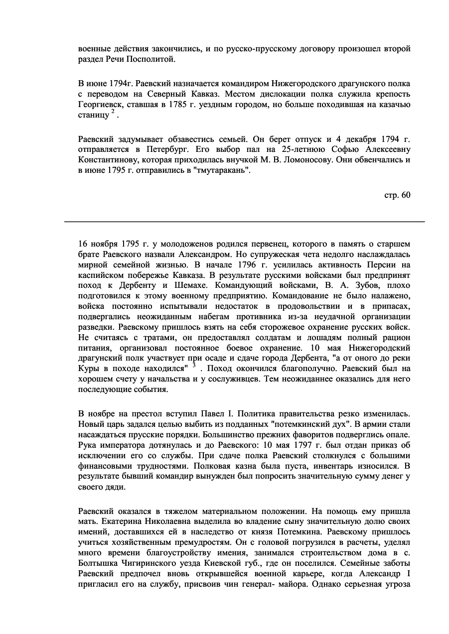 https://img-fotki.yandex.ru/get/212758/199368979.57/0_1ff008_756c77d6_XXXL.png