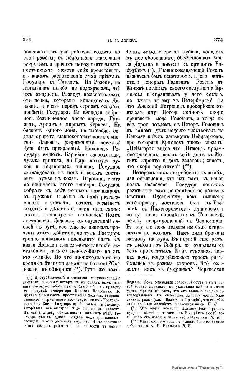 https://img-fotki.yandex.ru/get/212758/199368979.6e/0_20699c_533aaeca_XXXL.jpg