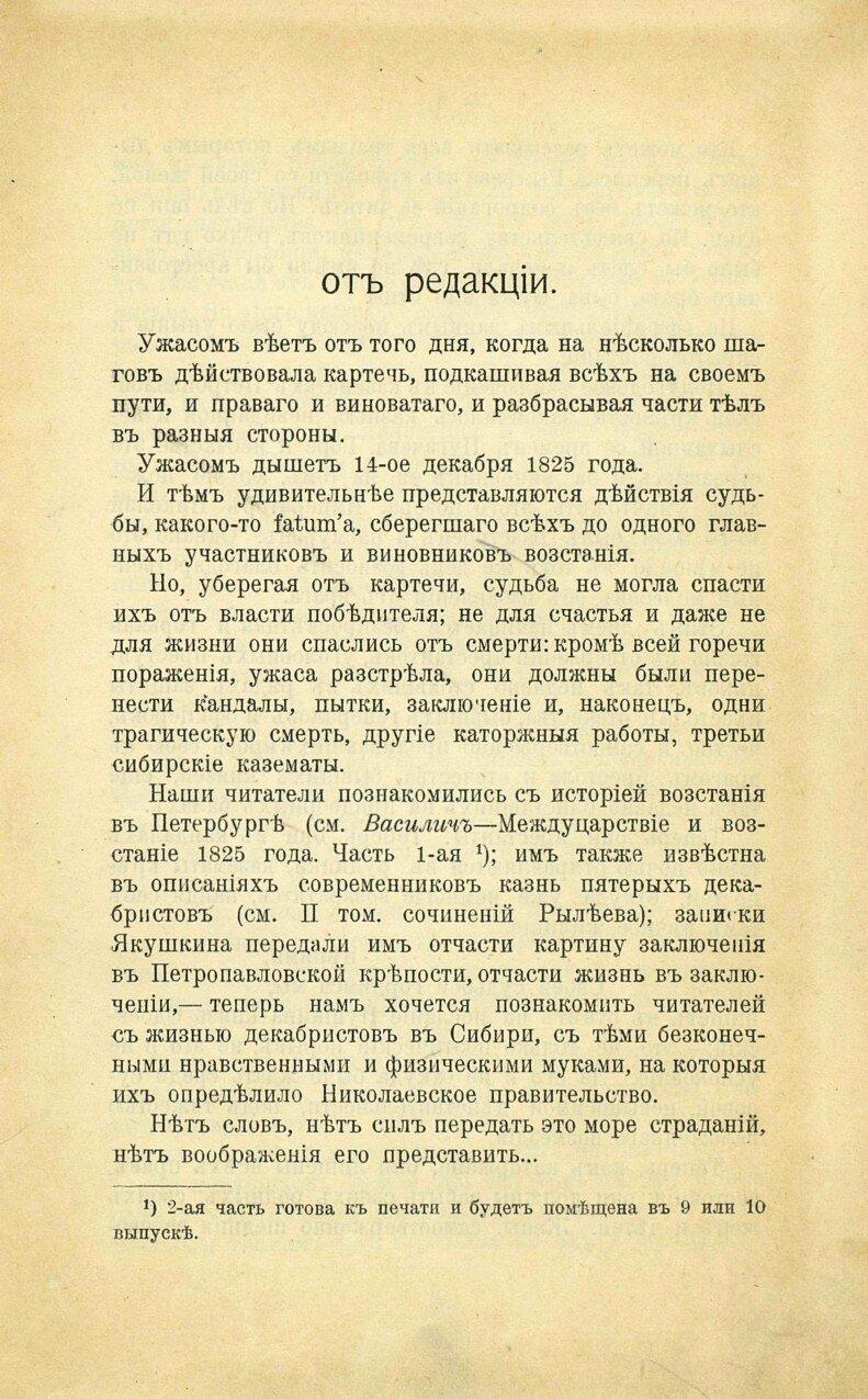 https://img-fotki.yandex.ru/get/212758/199368979.9d/0_2140bd_41186c52_XXXL.jpg