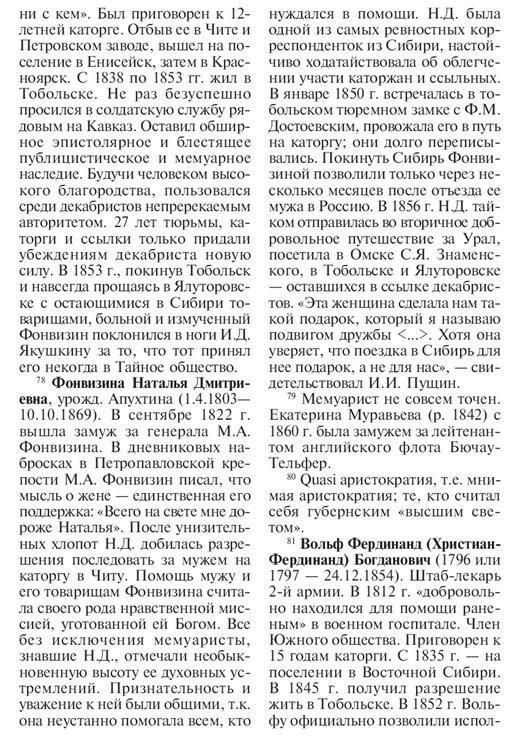 https://img-fotki.yandex.ru/get/212758/199368979.a4/0_2143dc_14451c90_XXXL.jpg
