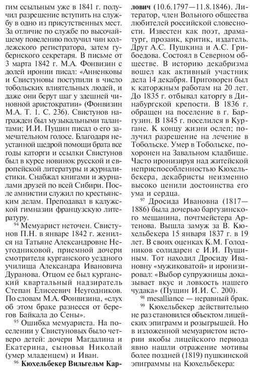 https://img-fotki.yandex.ru/get/212758/199368979.a4/0_2143e0_30202828_XXXL.jpg
