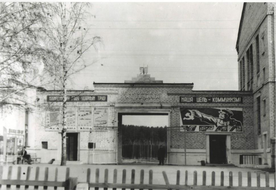 История промышленности России в фотографиях: ОАО «Чебаркульский молочный завод»