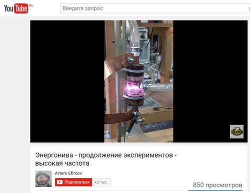 https://img-fotki.yandex.ru/get/212758/223316543.57/0_1f032e_2c70ed0_L.jpg