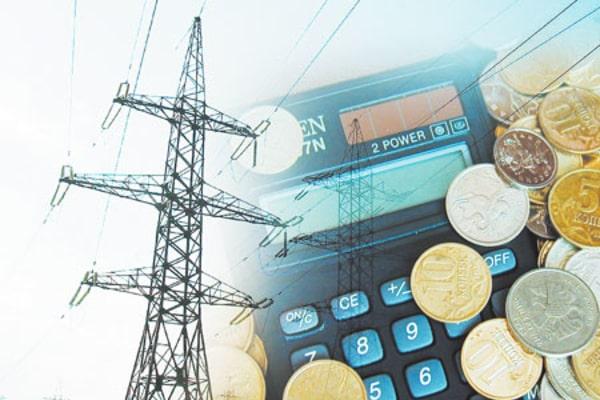 Национальная комиссия пояснили изменения вплатежках загаз