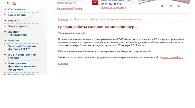 https://img-fotki.yandex.ru/get/212758/27113955.74/0_97228_6862d70c_XL.png