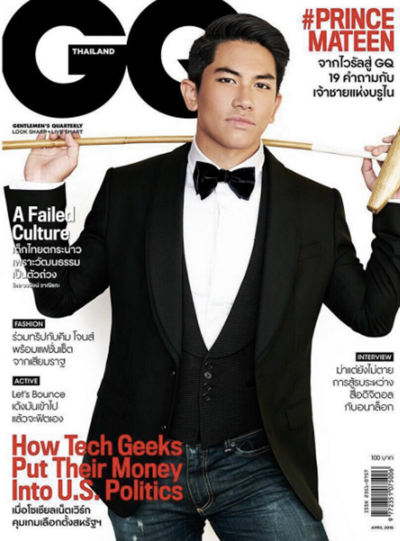 Однажды был на обложке издания GQ в Таиланде.