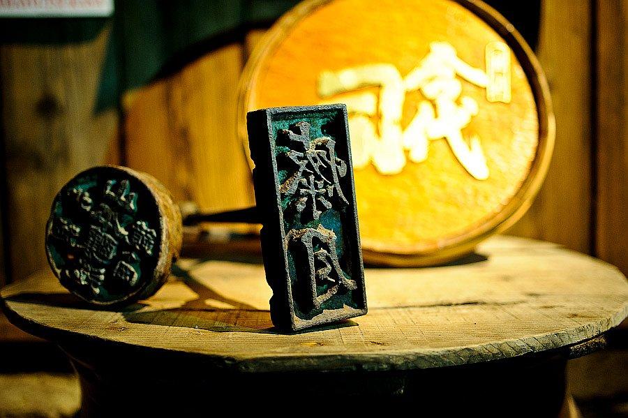 Гость из прошлого —  аппарат по продаже саке . Страшно популярная вещь в середине про
