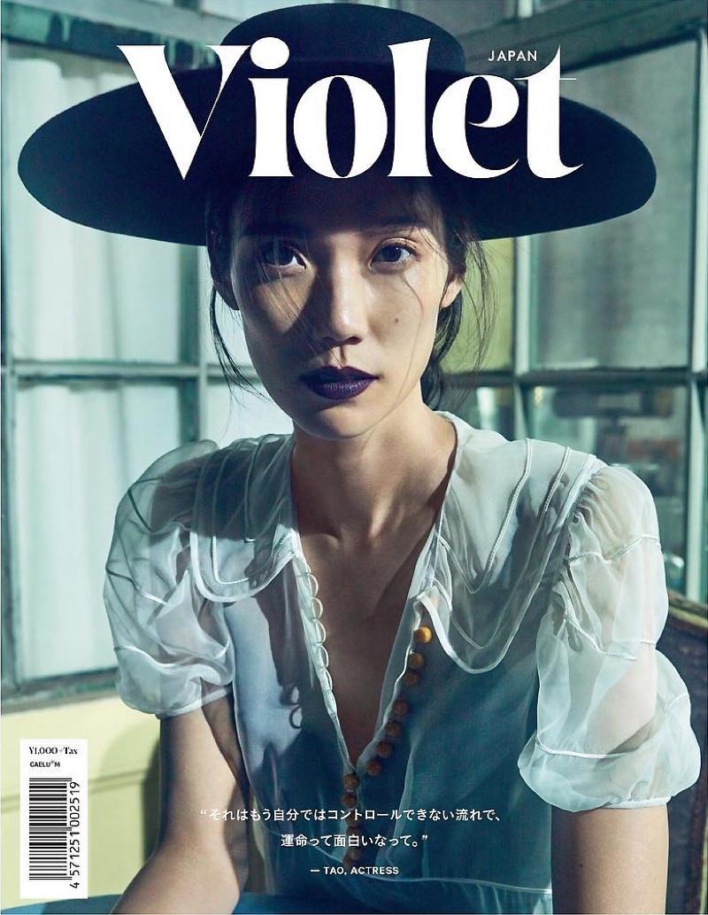 Тао Окамото на обложке Violet Book