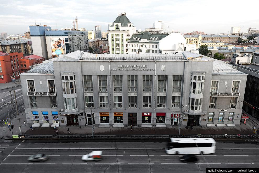78. Бизнес-центр и отель «Горский-Сити».