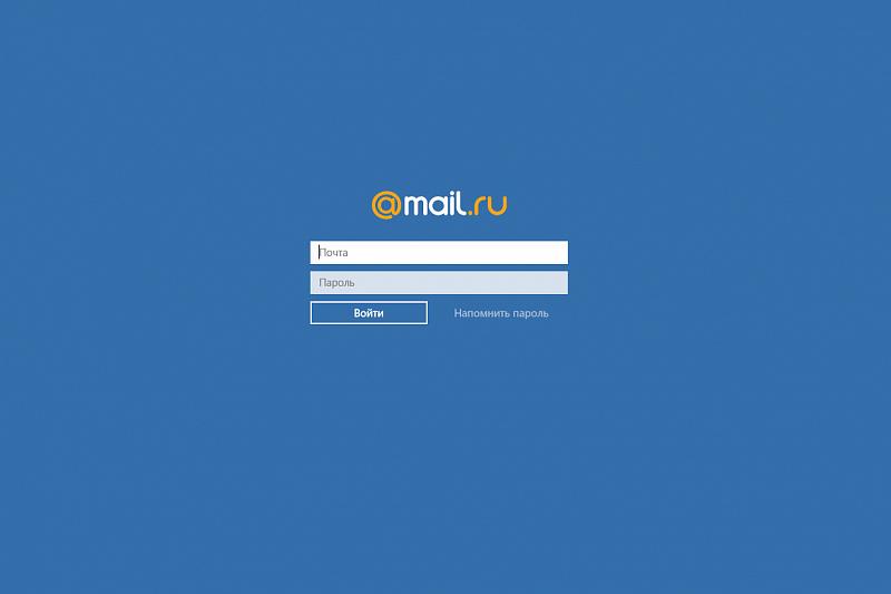 Впочте Mail.Ru сейчас можно будет запрограммировать отправку письма
