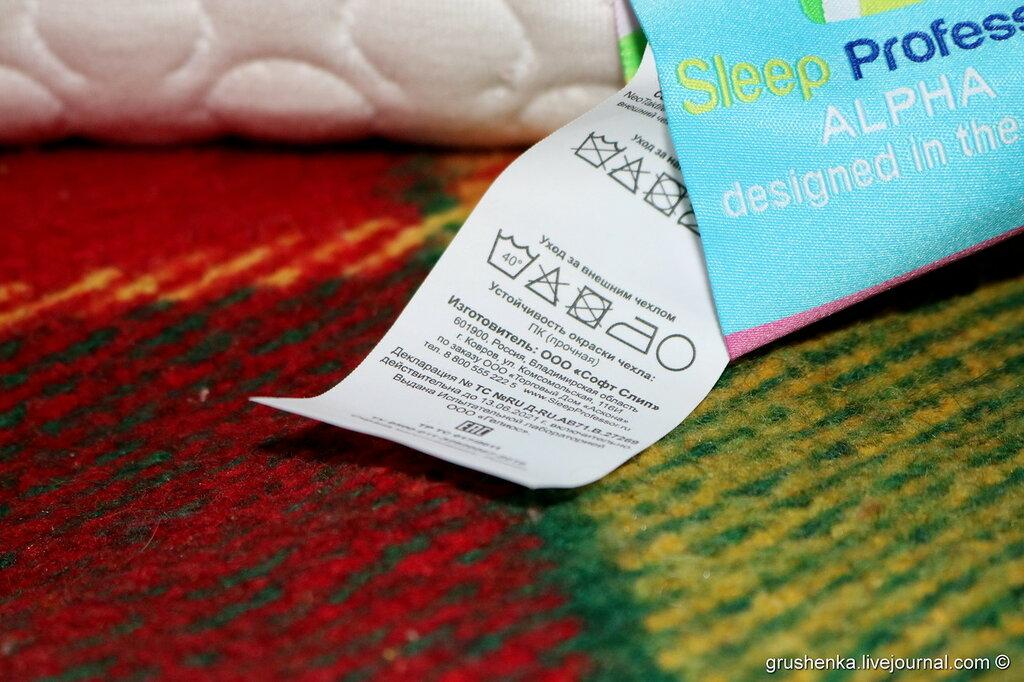 Подушка Alpha от Аскона