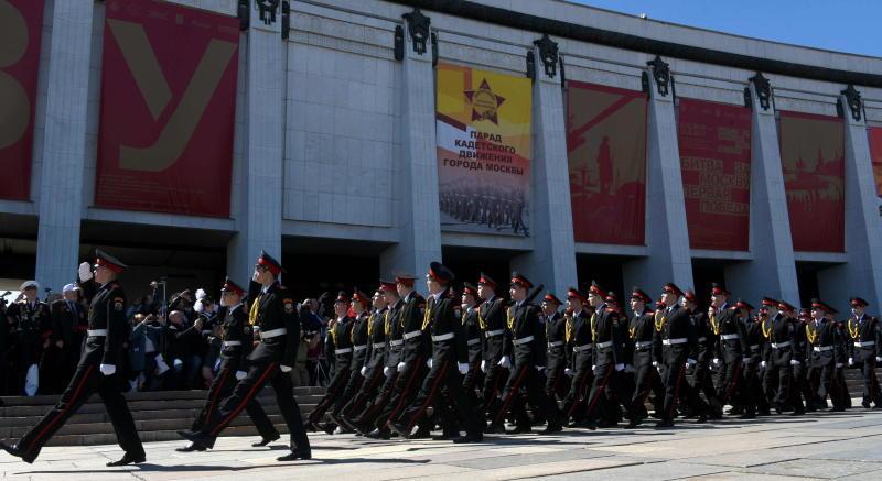 Мэр Москвы Сергей Собянин принял участие в III параде кадетского движения Москвы «Не прервется связь поколений»